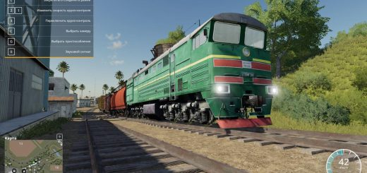 Diesel Locomotive v 1.0