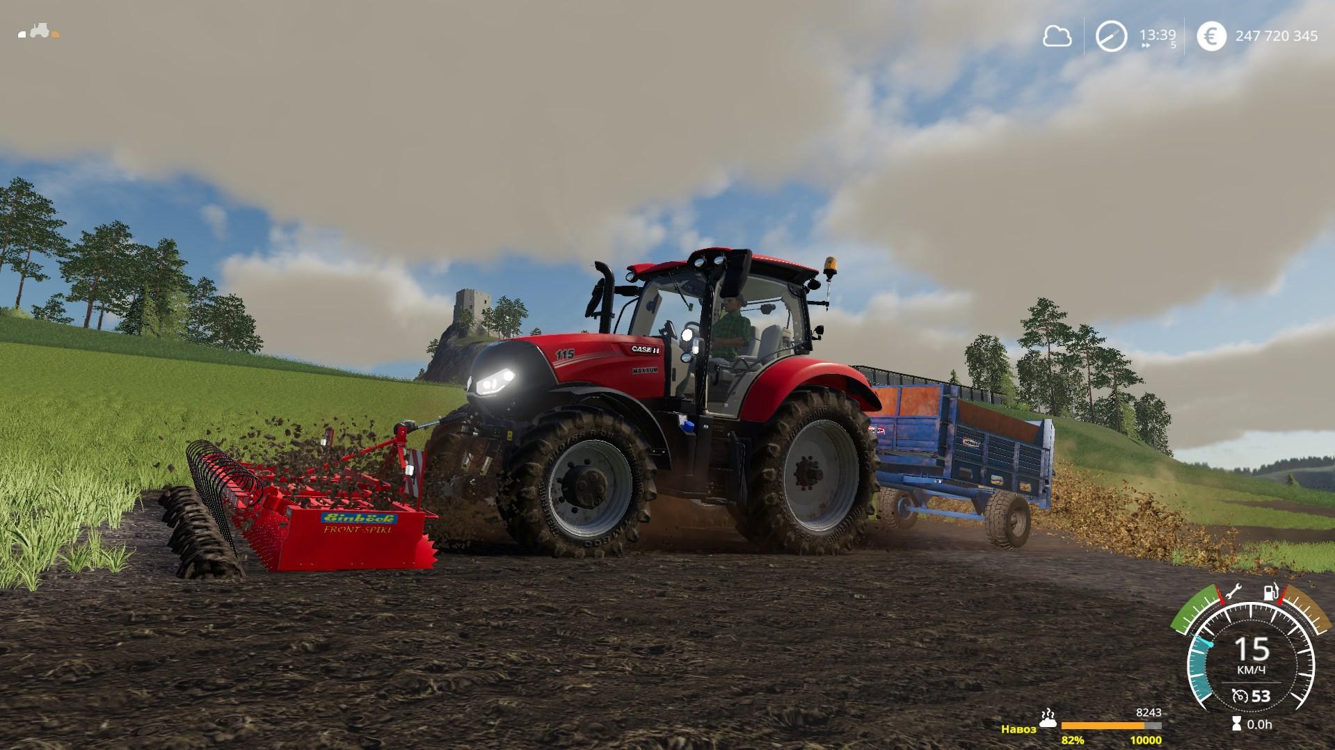 Einbock Front Cultivator v 1.1.0.1