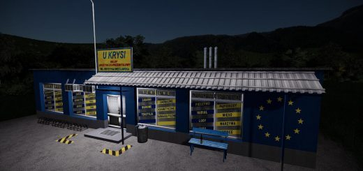 Grocery store v 1.0