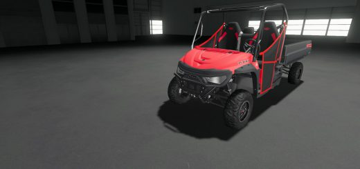 Mahindra Retriever LongBox v 1.0