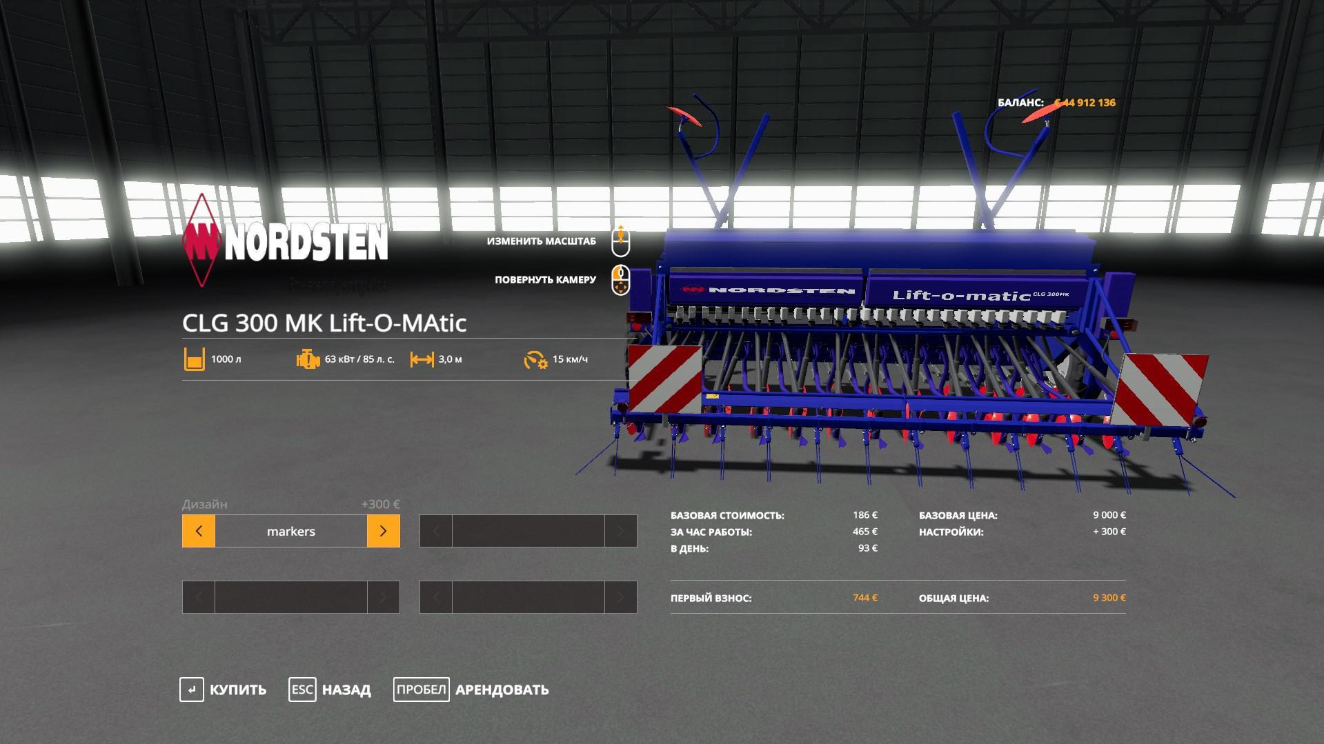 Nordsten CLG 300 MK Lift-O-MAtic v 1.0