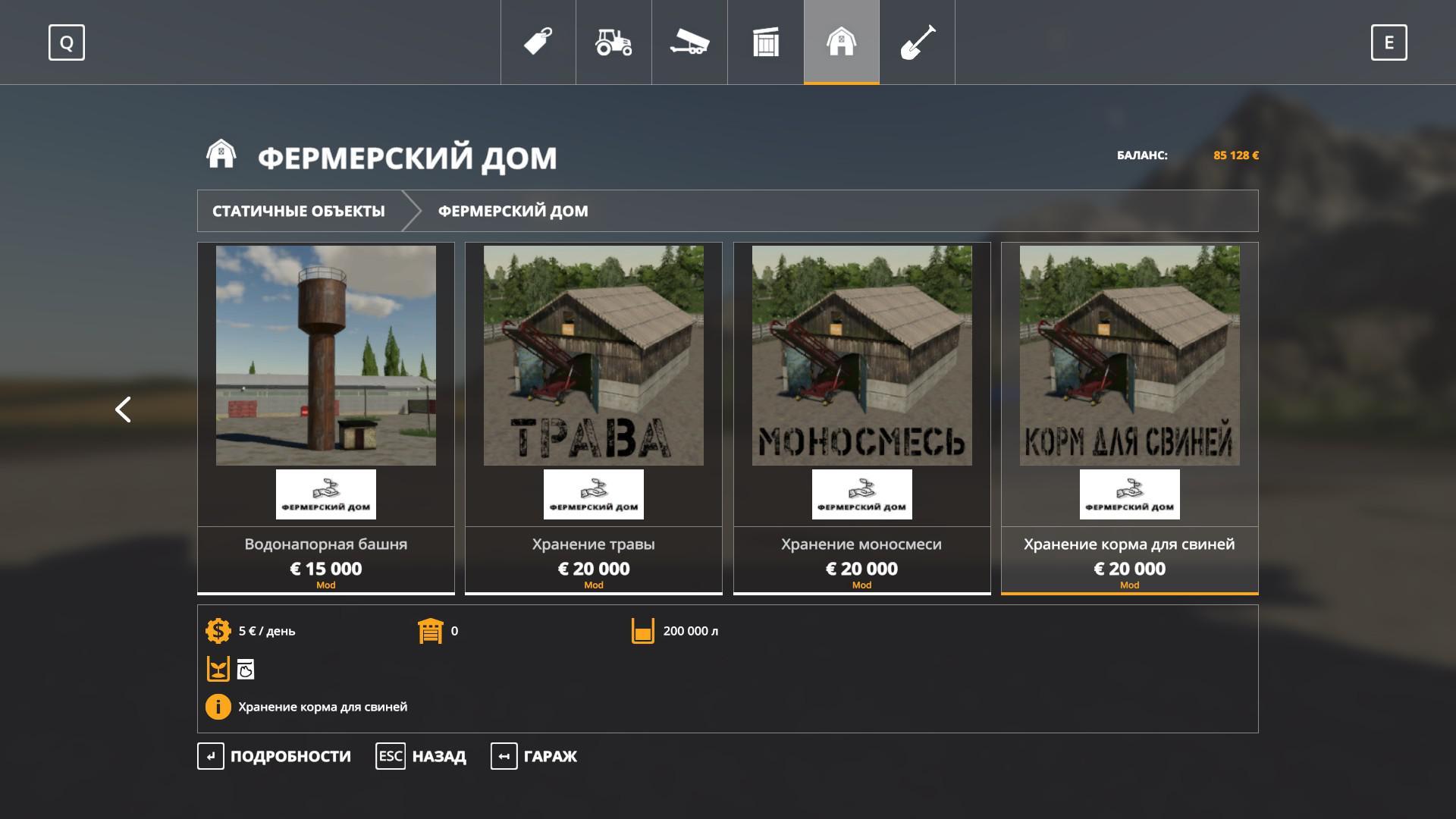 FARM HOUSE Pack v 1.4