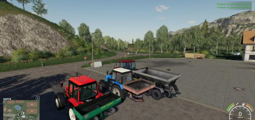 Fertilizer distributor pack v 1.2
