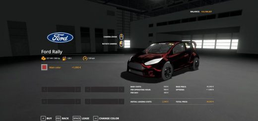Ford Fiesta Rally v 1.19