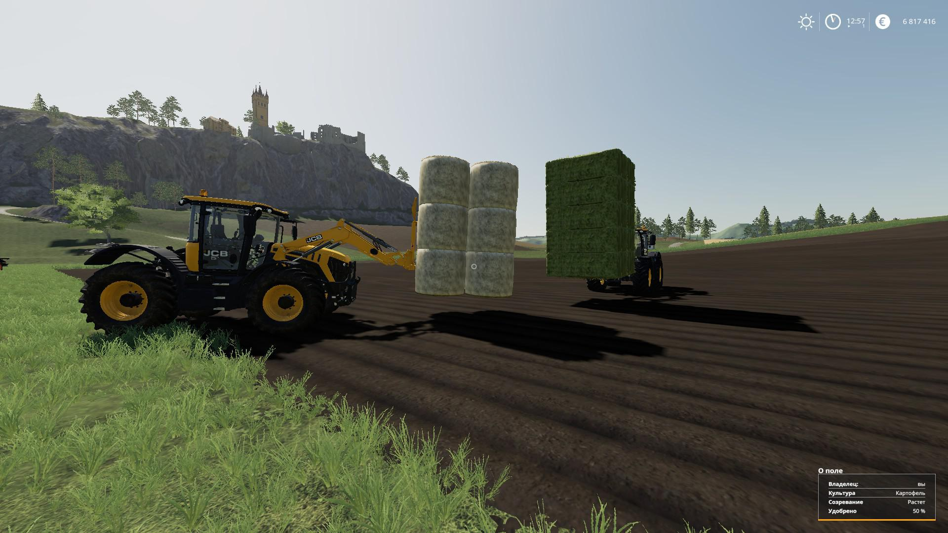 Forks with bale loading v 1.0