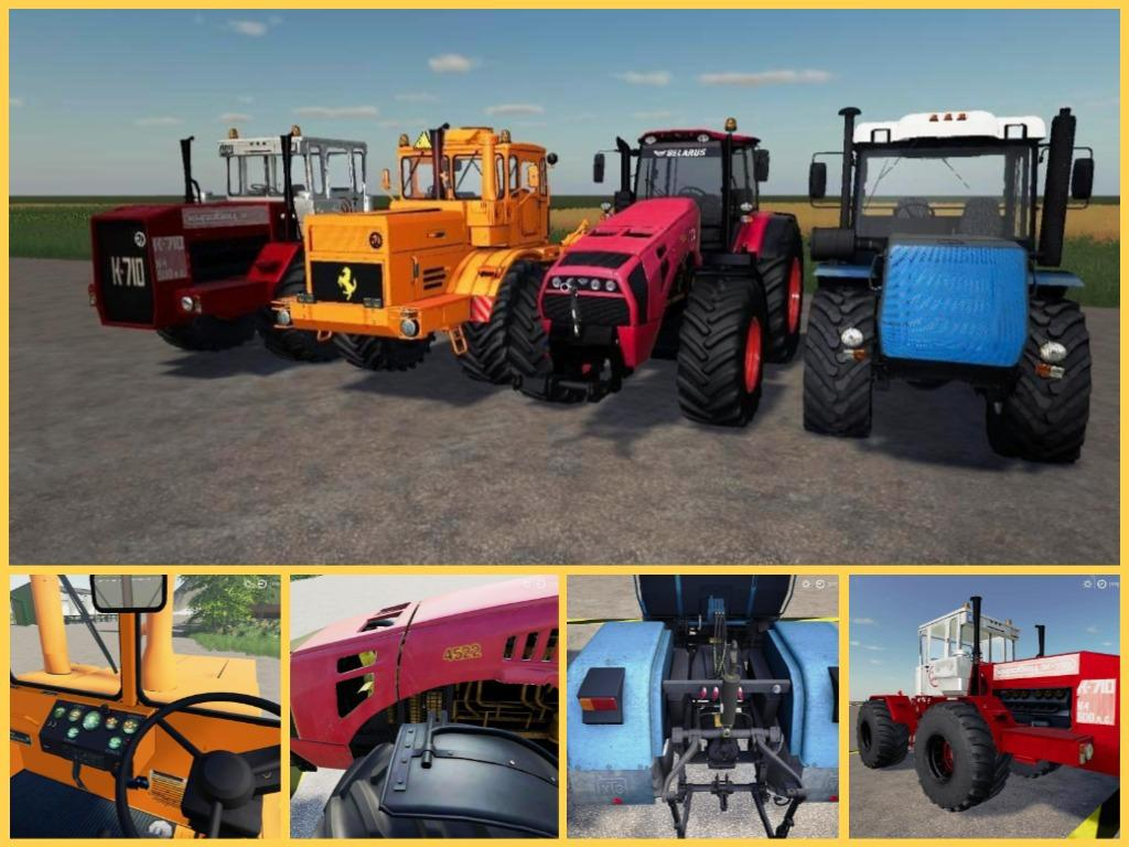 Pack powerful tractors v 1.0