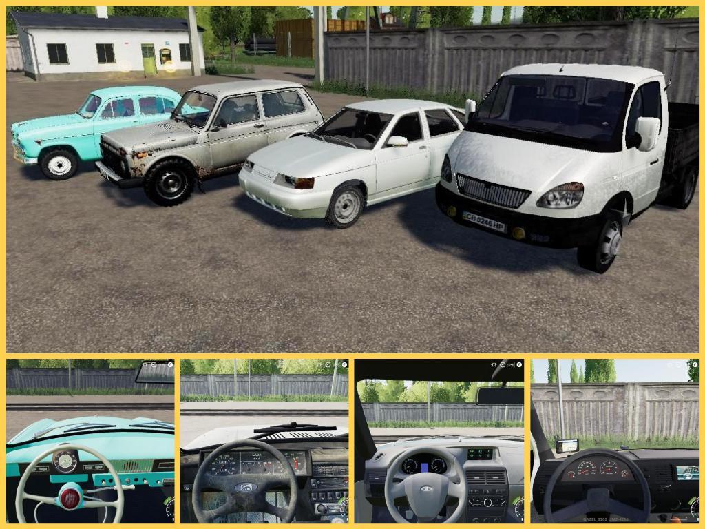 Rus Auto park v 1.0