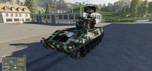 PGZ-95 AA v 1.0