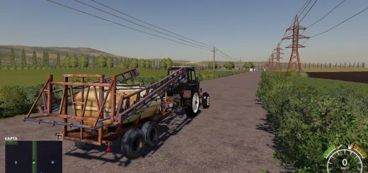 Sprayer SP-2002 v 1.0