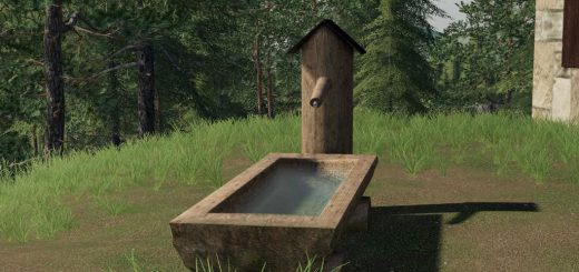 Wooden Fountain v 1.0