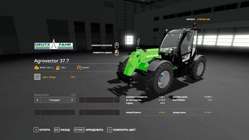 AGROVECTEUR DEUTZ-FAHR 37.7 V 1.0