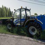 New Holland LM 7.42 v 1.0.1