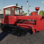 DT 175C Volgar v1.0.2