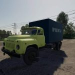 GAZ-52 Product v 1.2