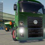 Volkswagen CONTELLATION 360 4X6 2019