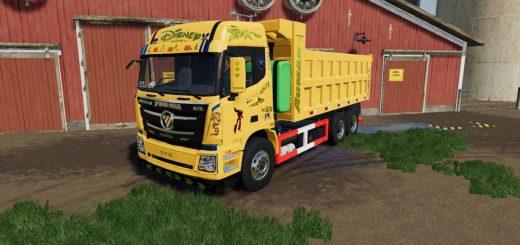 FS19 Trucks mods, Farming simulator 19 Trucks, LS19 Trucks | FS19 net