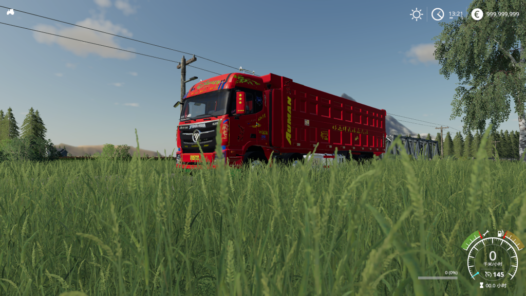 China FUTO AUMAN GTL pack | FS19 mods, Farming simulator 19 mods