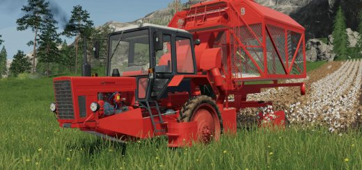 Harsvester MTZ80 for cotton v1.0