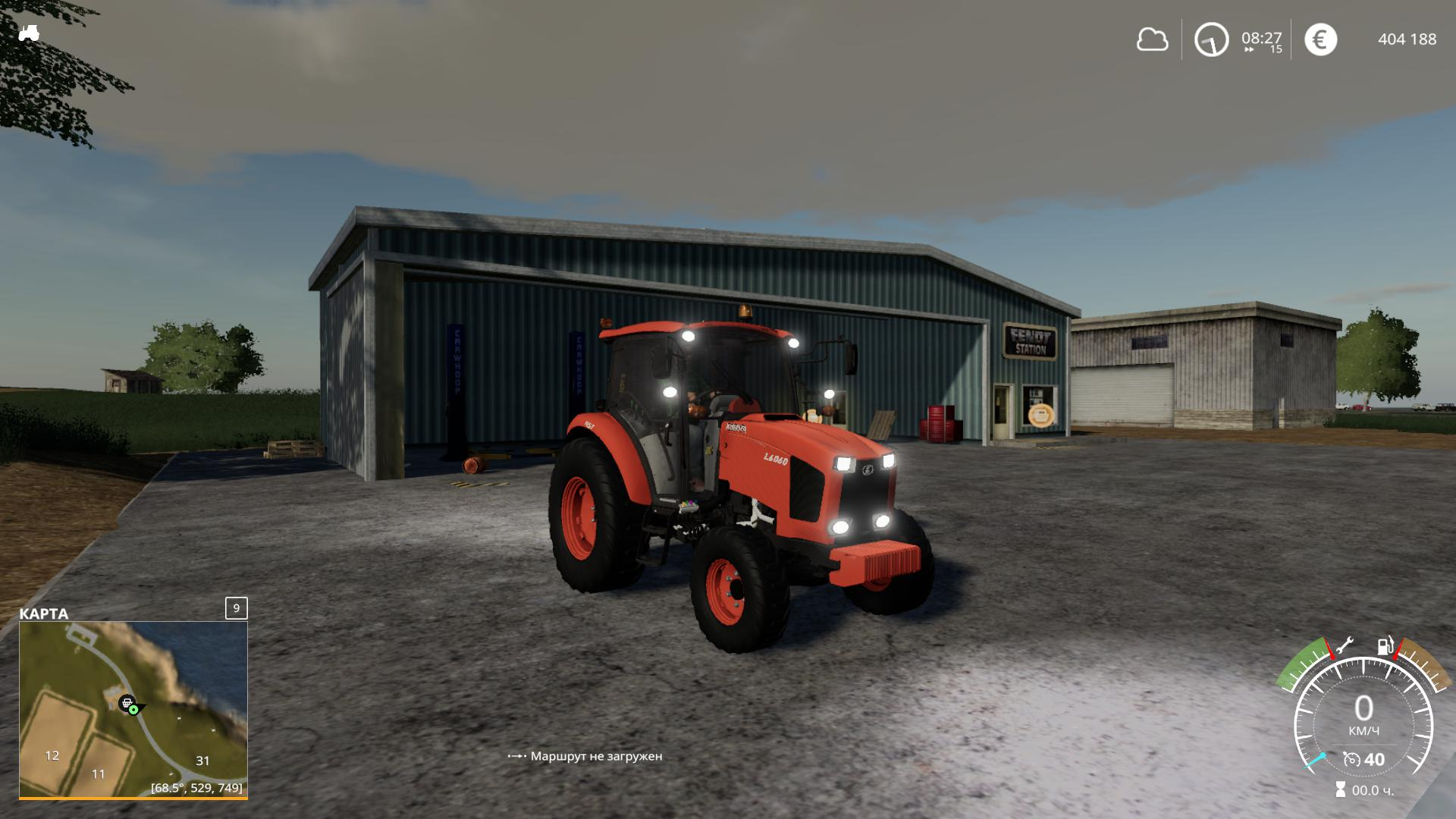 Kubota L6060 Fixed Texture v1 0 | FS19 mods, Farming