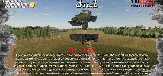 ZIL 157 pack v1.0