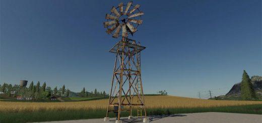 Windmill v1.0