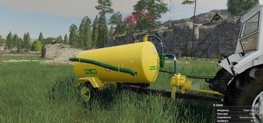 OPALL-AGRI SLURRY TANK V1.0