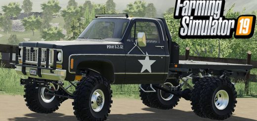 EXP19 CHEVY K30 1979 DS V1.3.6