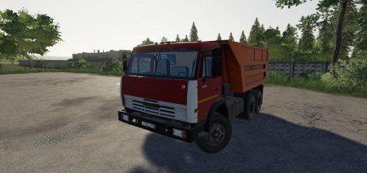 KAMAZ 55111 SAVOK V1.3