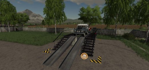 REPAIR RAMP WITH TRIGGER V1.0