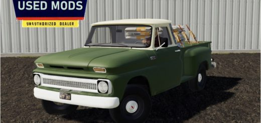 1966 Chevy C10 Base Trim edit by OKUSEDMODS MODS