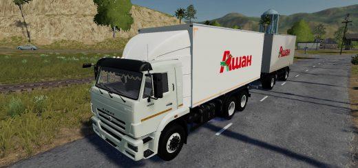 KAMAZ 45143 6012 AUCHAN AND NEFAZ 8560-02 V1.0