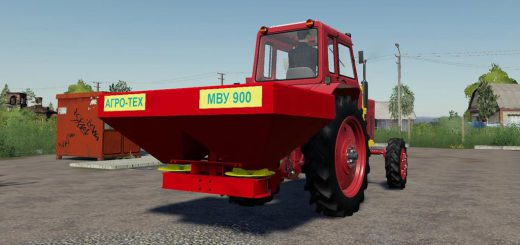 MVU FERTILIZER SPREADERS V1.0