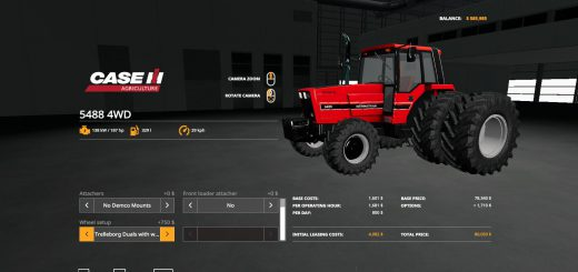 INTERNATIONAL 5488 4WD V2