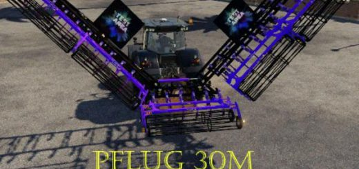 PLOW 30M SHORTY - EDITION V1.2