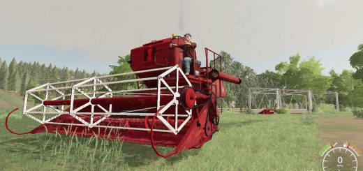 INTERNATIONAL HARVESTER 141 V1.0