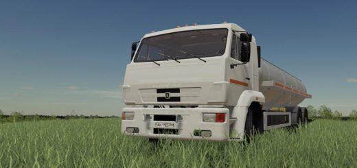 Kamaz 65117 Milk v1.0