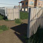 SMALL GATE V1.0