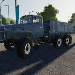 URAL-5557/375 V1.0.0.1